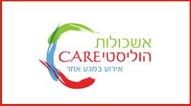 987_holistic-logo